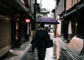 Photo by Satoshi Hirayama on Pexels.com